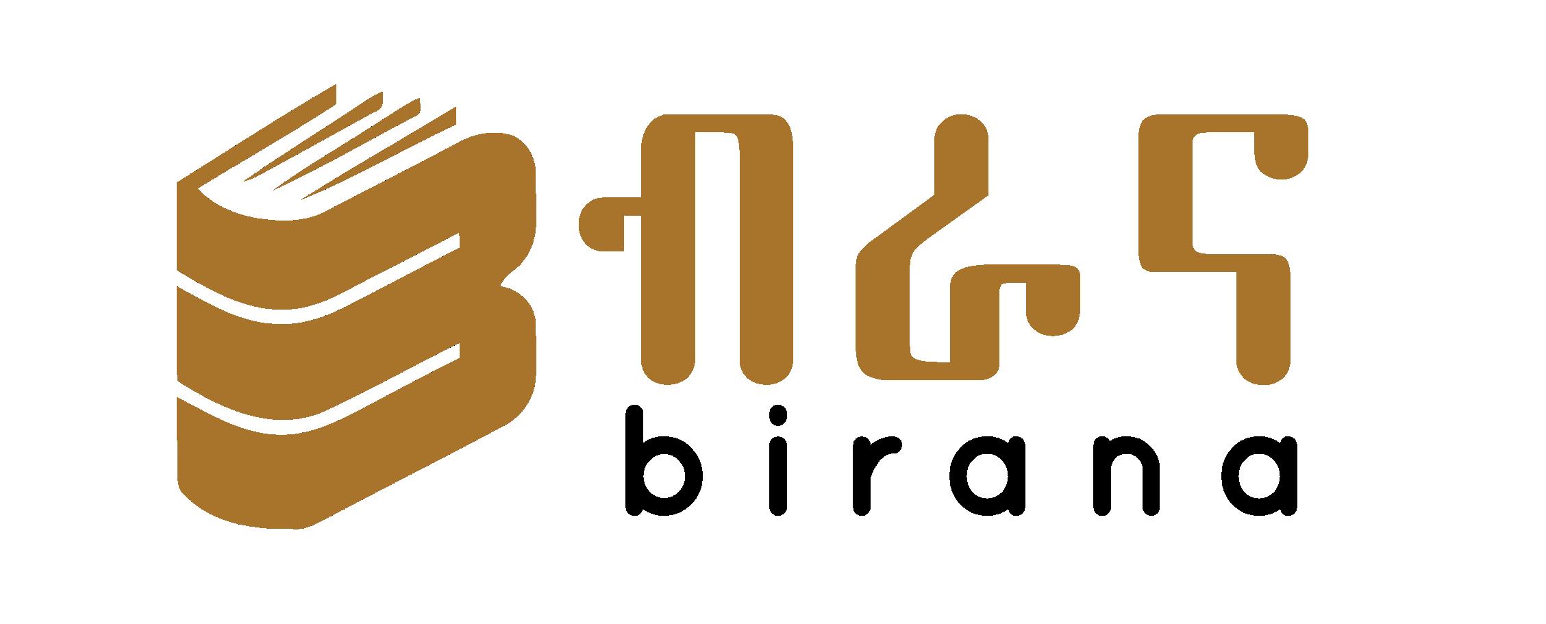 ብራና አፕስ Birana Apps